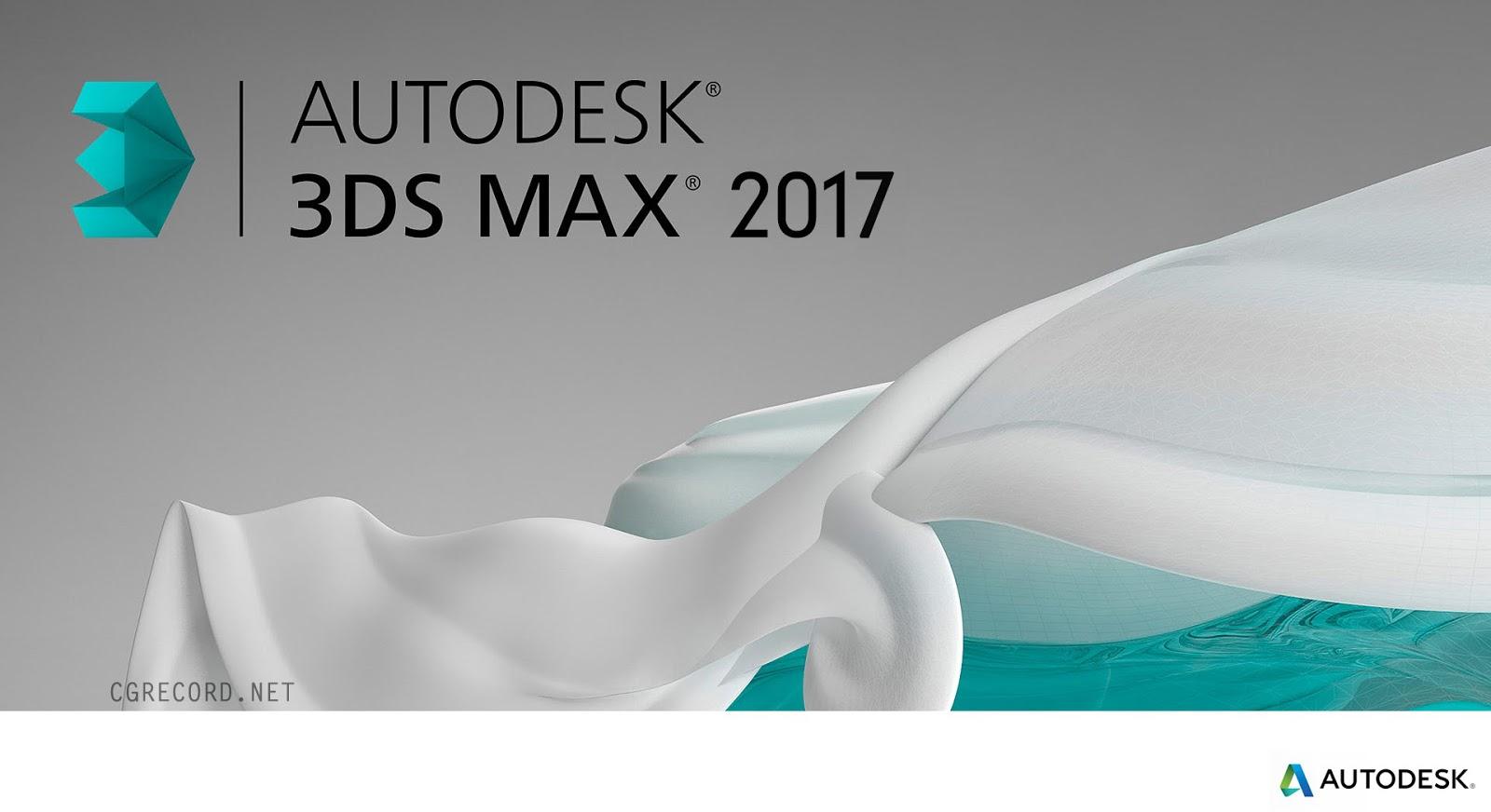3d studio max 2017 training aia dallas for 3d studio max